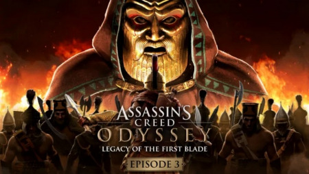 Assassin's Creed Odyssey (Fury of the Bloodline) + DLCs